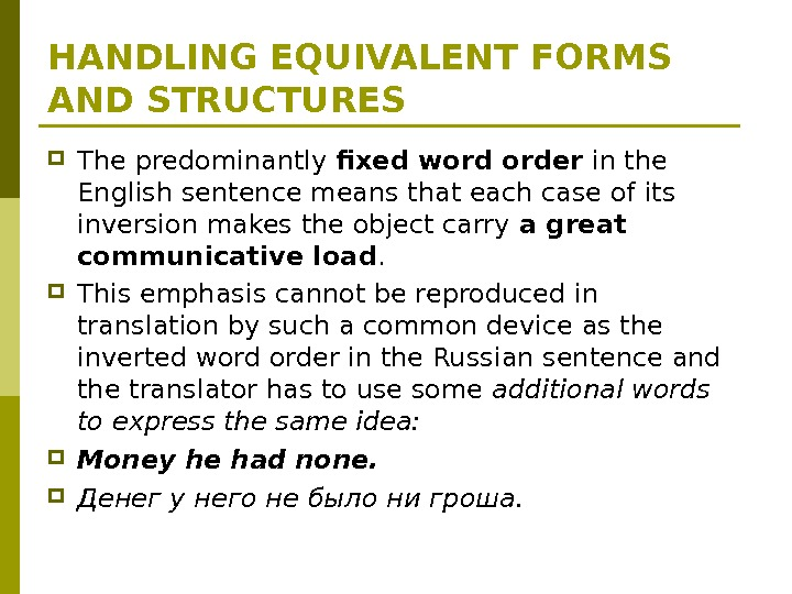HANDLING EQUIVALENT FORMS AND STRUCTURES The predominantly fixed word order in the English sentence means that