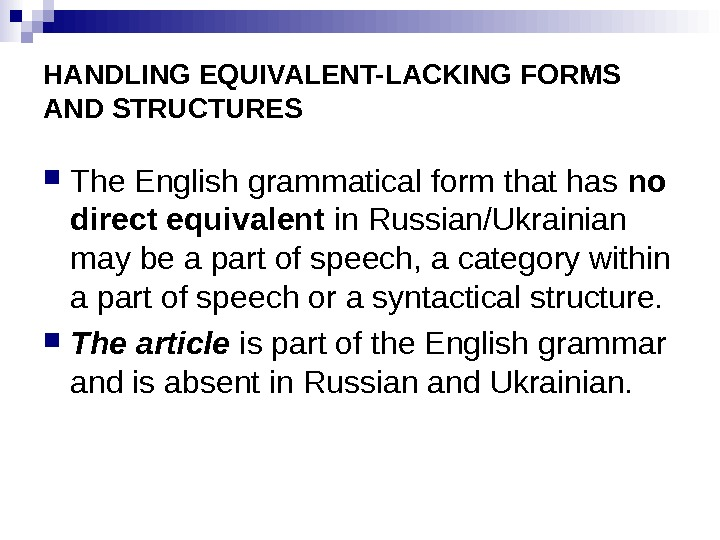 HANDLING EQUIVALENT-LACKING FORMS AND STRUCTURES The English grammatical form that has no direct equivalent in Russian/Ukrainian