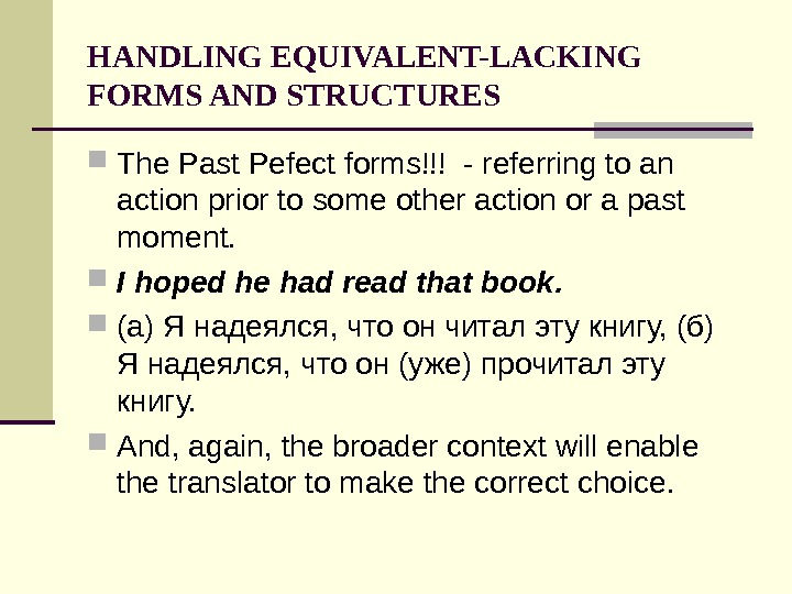 HANDLING EQUIVALENT-LACKING FORMS AND STRUCTURES The Past Pefect forms!!! - referring to an action prior to