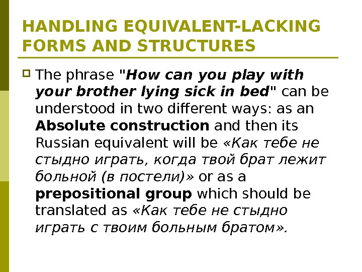 HANDLING EQUIVALENT-LACKING FORMS AND STRUCTURES The phrase How can you play with your brother lying sick