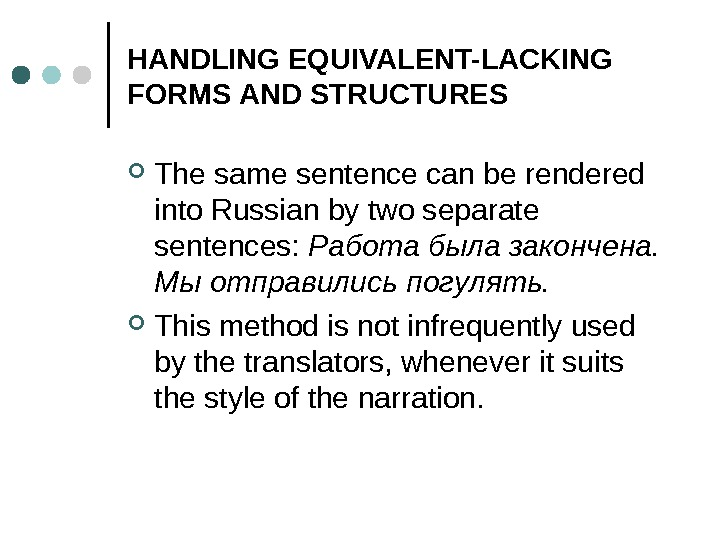HANDLING EQUIVALENT-LACKING FORMS AND STRUCTURES The same sentence can be rendered into Russian by two separate