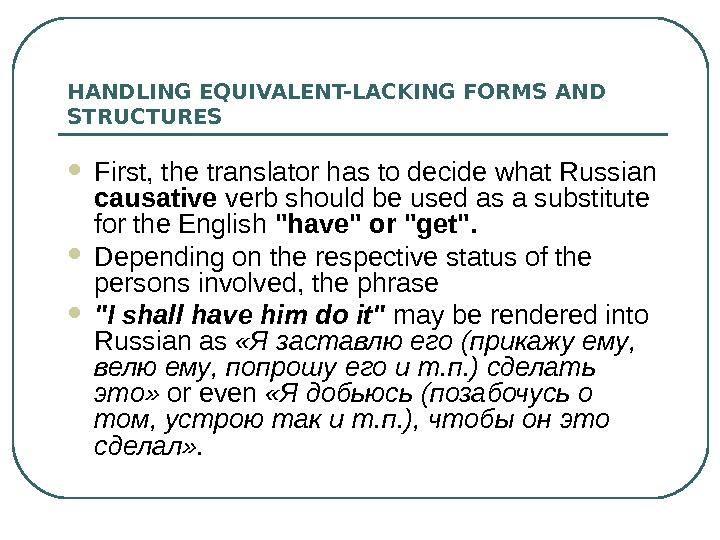 HANDLING EQUIVALENT-LACKING FORMS AND STRUCTURES First, the translator has to decide what Russian causative verb should