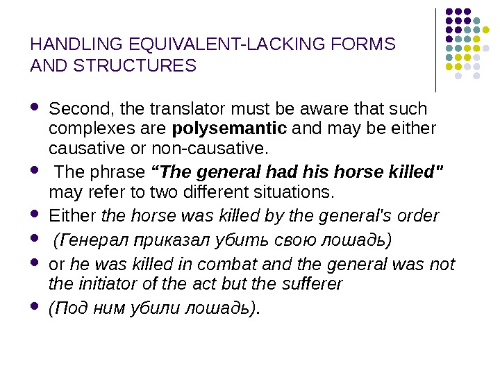HANDLING EQUIVALENT-LACKING FORMS AND STRUCTURES Second, the translator must be aware that such complexes are polysemantic