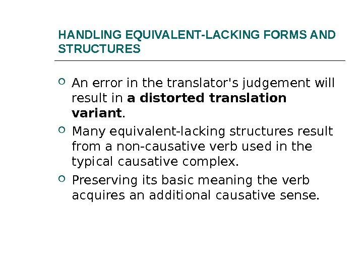 HANDLING EQUIVALENT-LACKING FORMS AND STRUCTURES An error in the translator's judgement will result in a distorted