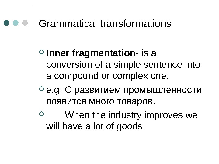 Grammatical transformations Inner fragmentation - is a conversion of a simple sentence into a compound or