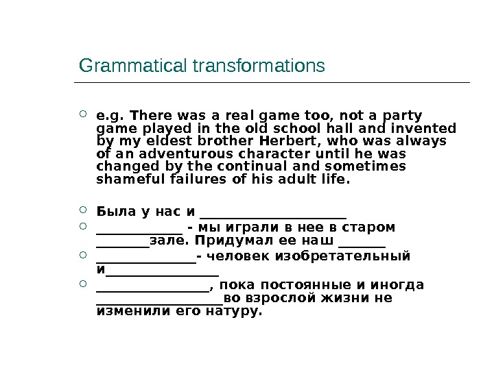 Grammatical transformations e. g. There was a real game too, not a party game played in