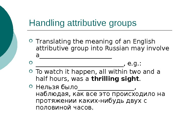 Handling attributive groups T ranslating the meaning of an English attributive group into Russian
