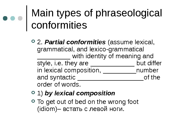 Main types of phraseological conformities 2.  Partial conformities (assume lexical,  grammatical, and lexico-grammatical