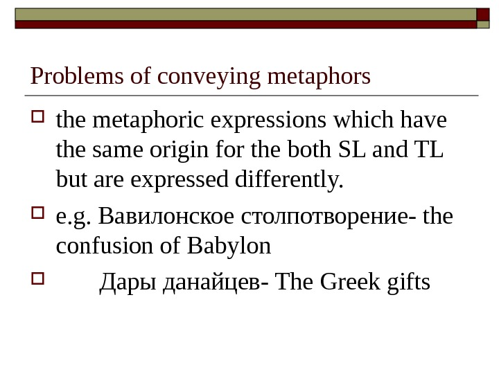 Problems of conveying metaphors the metaphoric expressions which have the same origin for the both SL