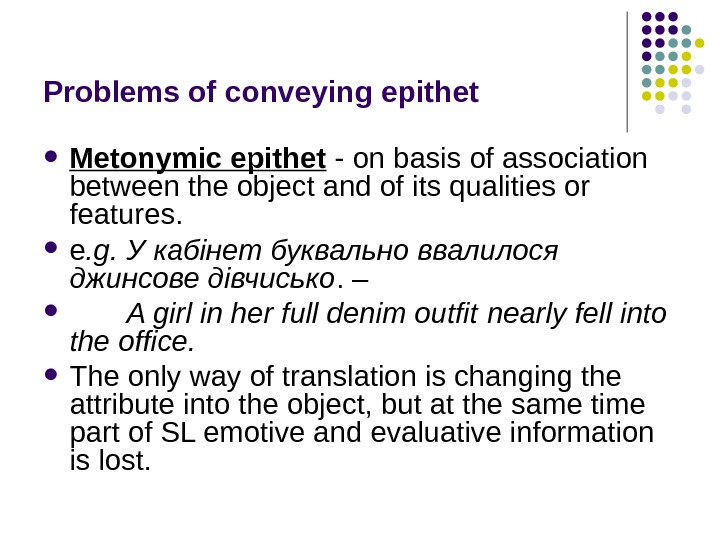 Problems of conveying epithet Metonymic epithet - on basis of association between the object and of