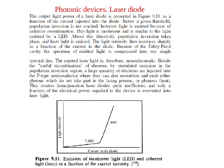Photonic devices. Laser diode
