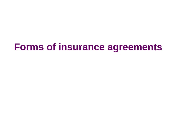 Forms of insurance agreements