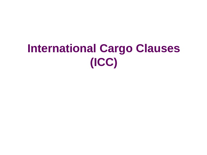 International Cargo Clauses (ICC)