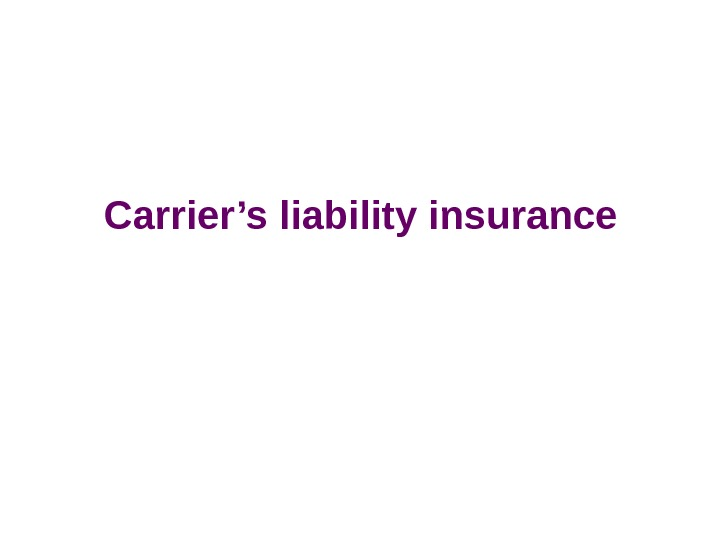 Carrier's liability insurance