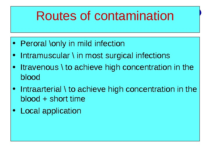 Routes of contamination • Peroral \only in mild infection • Intramuscular \ in most surgical infections