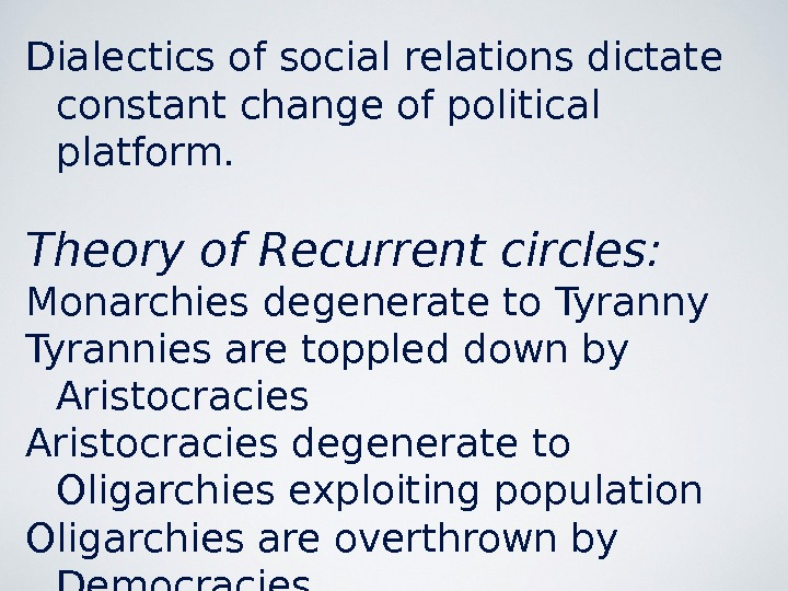 Dialectics of social relations dictate constant change of political platform. Theory of Recurrent circles: Monarchies degenerate