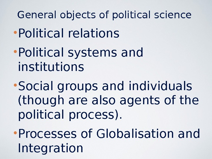 General objects of political science • Political relations • Political systems and institutions • Social groups
