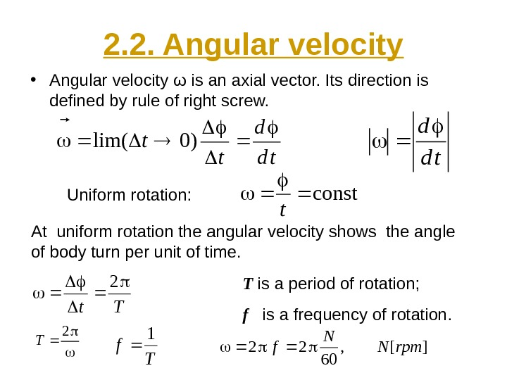 2. 2. Angular velocity • Angular velocity ω is an axial vector. Its