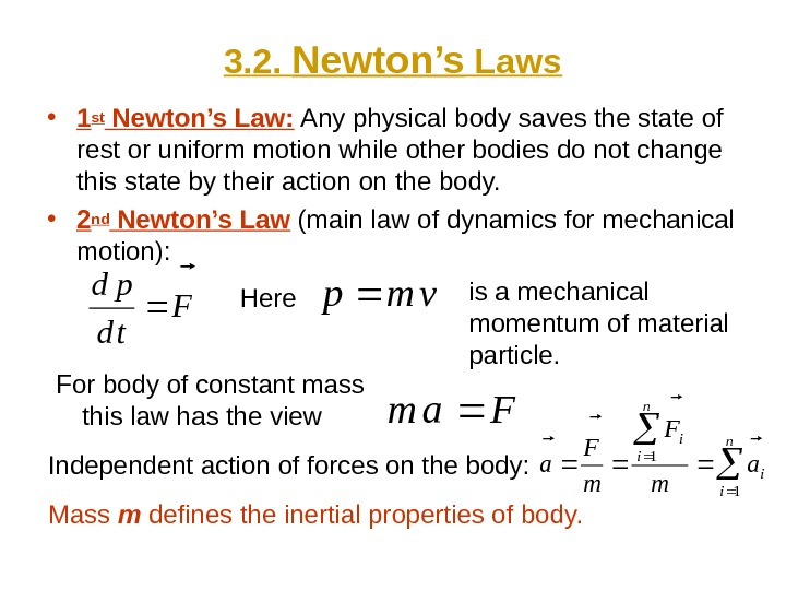 3. 2.  Newton's Laws • 1st Newton's Law:  Any physical body saves
