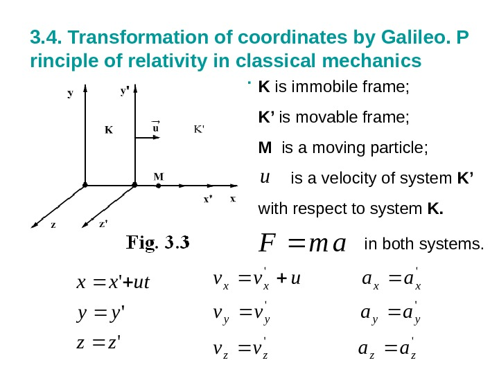 3. 4. Transformation of coordinates by Galileo. P rinciple of relativity in classical mechanics.