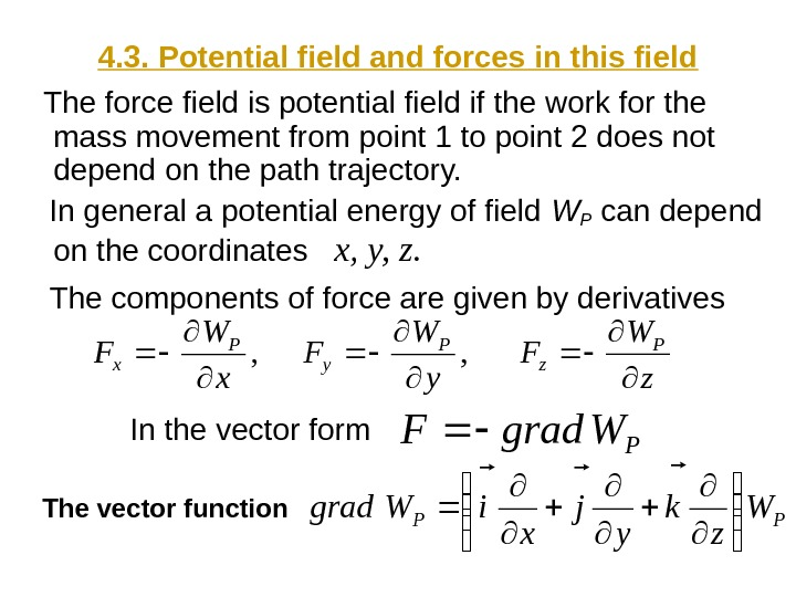 4. 3. Potential field and forces in this field  The force field is