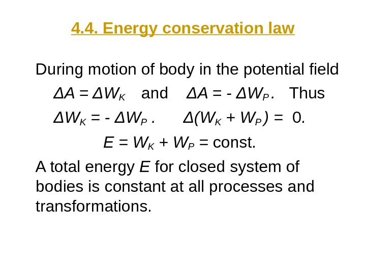 4. 4. Energy conservation law During motion of body in the potential field
