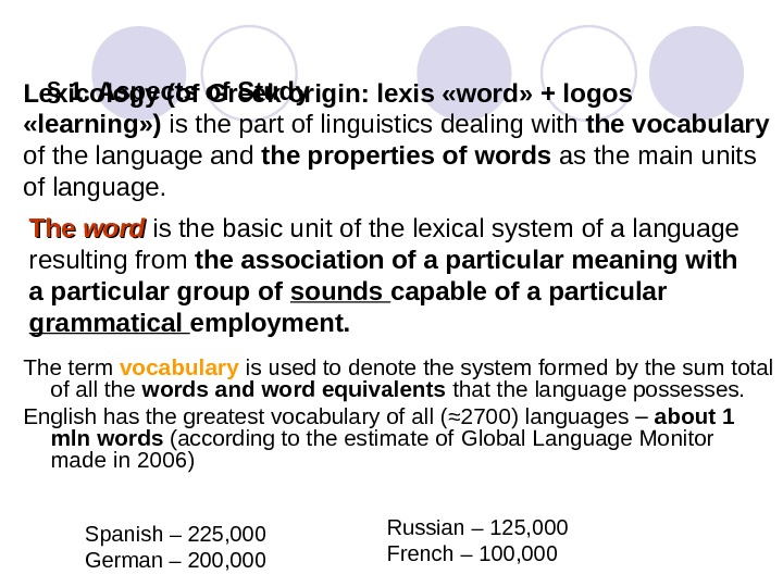 § 1. Aspects of Study The term vocabulary  is used to denote the