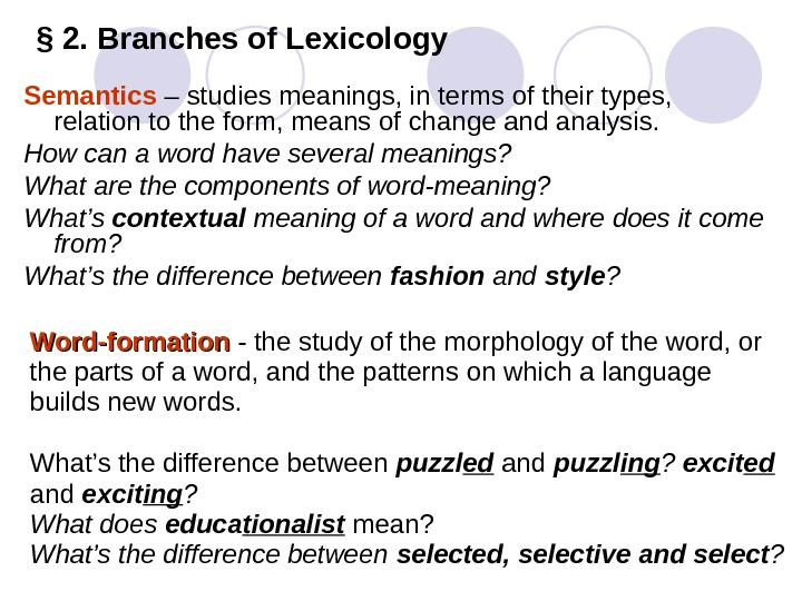 § 2. Branches of Lexicology Semantics  – studies meanings, in terms of their
