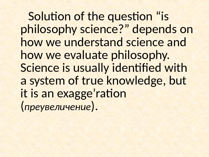 "Solution of the question ""is philosophy science? "" depends on how we understand science and how"