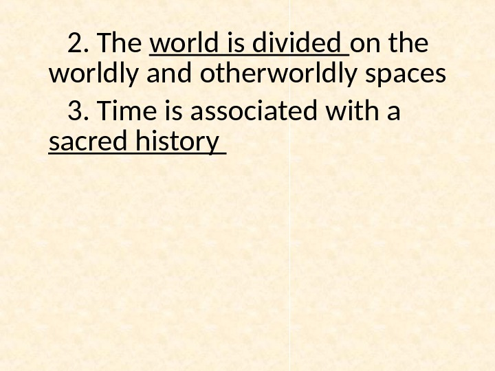 2. The world is divided on the worldly and otherworldly spaces 3. Time is associated with
