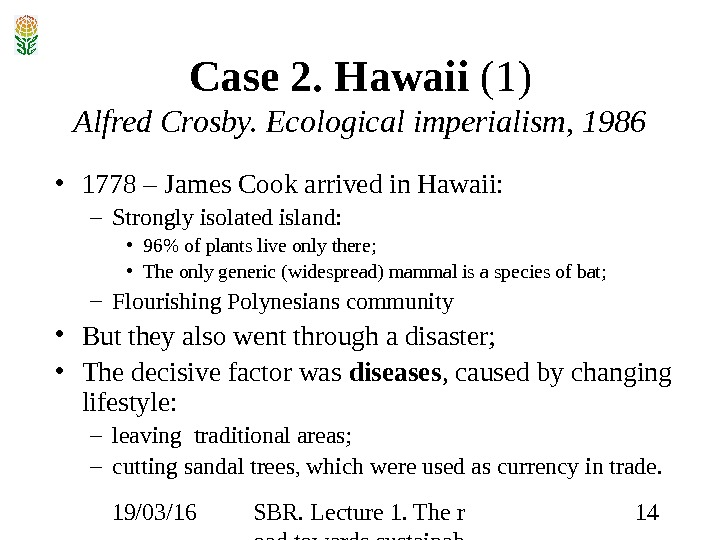 19/03/16 SBR. Lecture 1. The r oad towards sustainab ility 14 Case 2. Hawaii  (