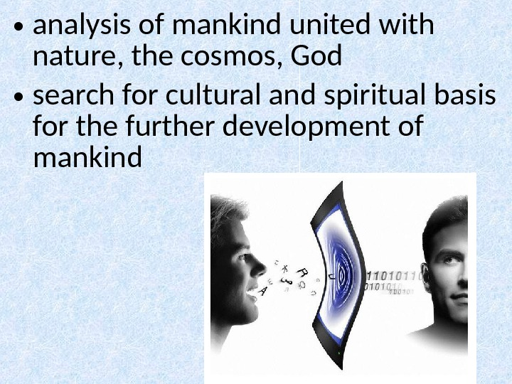 • analysis of mankind united with nature, the cosmos, God • search for cultural and