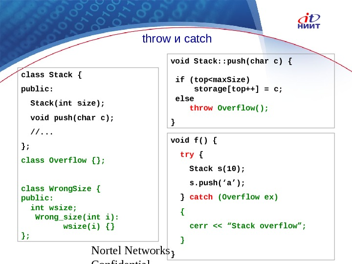 Nortel Networks Confidential throw и catch class Stack { public: Stack(int size); void push(char c); //.