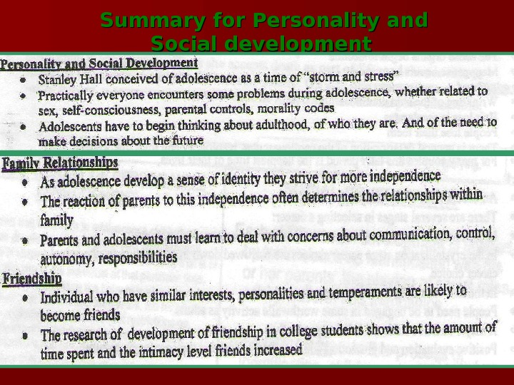 Summary for Personality and Social development