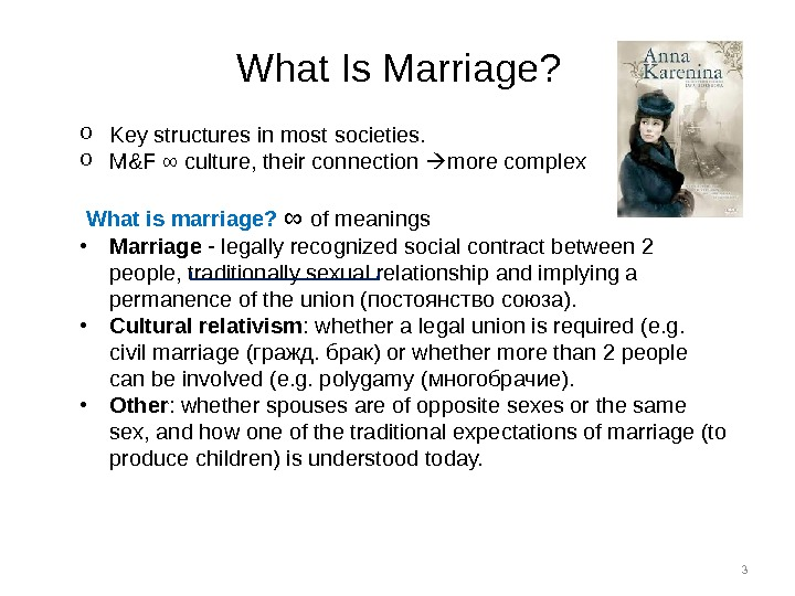 3 What Is Marriage? o Key structures in most societies.  o M&F ∞ culture, their