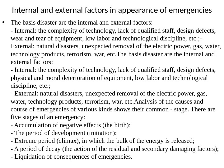 Internal and external factors in appearance of emergencies • The basis disaster are the internal and
