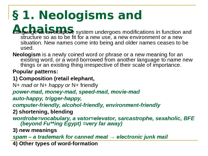 § 1. Neologisms and Achaisms Language as an adaptive system undergoes modifications in function