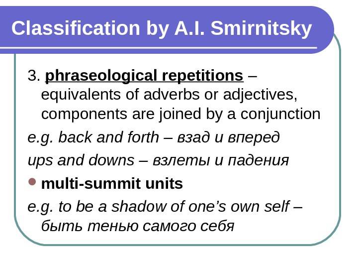 Classification by A. I. Smirnitsky 3.  phraseological repetitions – equivalents of adverbs or adjectives,