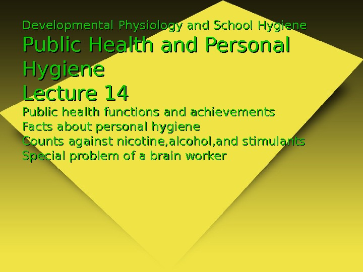 Developmental Physiology and School Hygiene Public Health and Personal Hygiene Lecture 14 Public health functions and