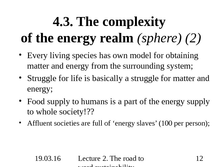 19. 03. 16 Lecture 2. The road to ward sustainability 124. 3. The complexity of the