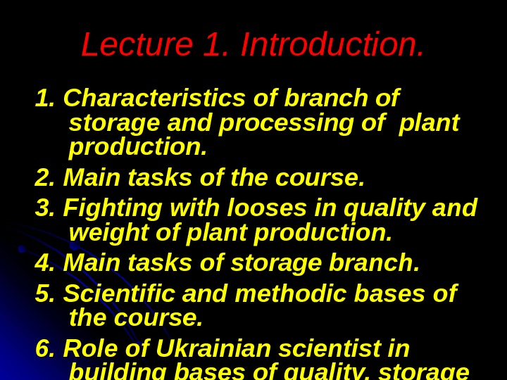 Lecture 1. I ntroduction. . 1. Characteristics of branch of storage and processing of plant