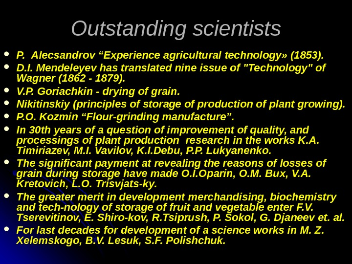 "Outstanding scientists P.  А lecsandrov ""Experience agricultural technology » (1853).  D. I."