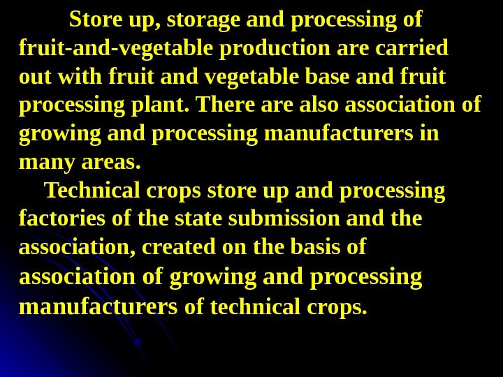 Store up, storage and processing of fruit-and-vegetable production are carried out with fruit and