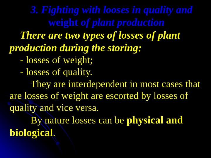 3. Fighting with looses in quality and weight of plant production There are two