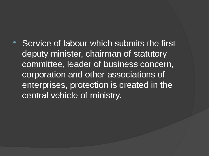 Service of labour which submits the first deputy minister, chairman of statutory committee, leader of