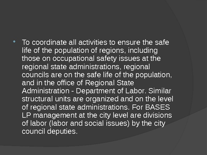 To coordinate all activities to ensure the safe life of the population of regions, including