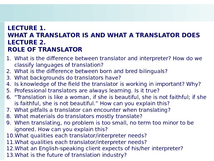 LECTURE 1.  WHAT A TRANSLATOR IS AND WHAT A TRANSLATOR DOES LECTURE 2.  ROLE