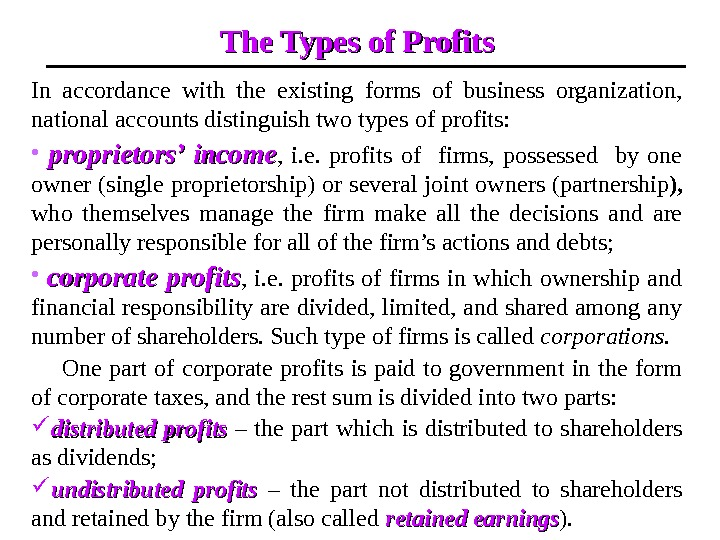 The Types of Profits In accordance with the existing forms of business organization,  national accounts