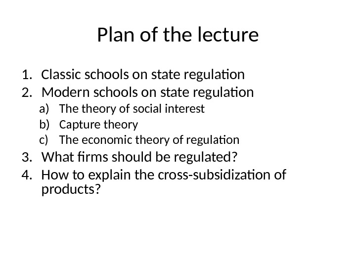 Plan of the lecture 1. Classic schools on state regulation 2. Modern schools on state regulation