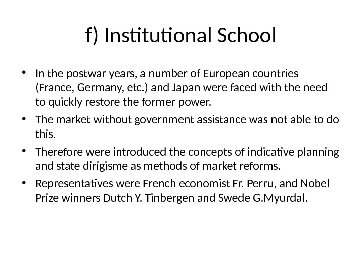 f) Institutional School • In the postwar years, a number of European countries (France, Germany, etc.